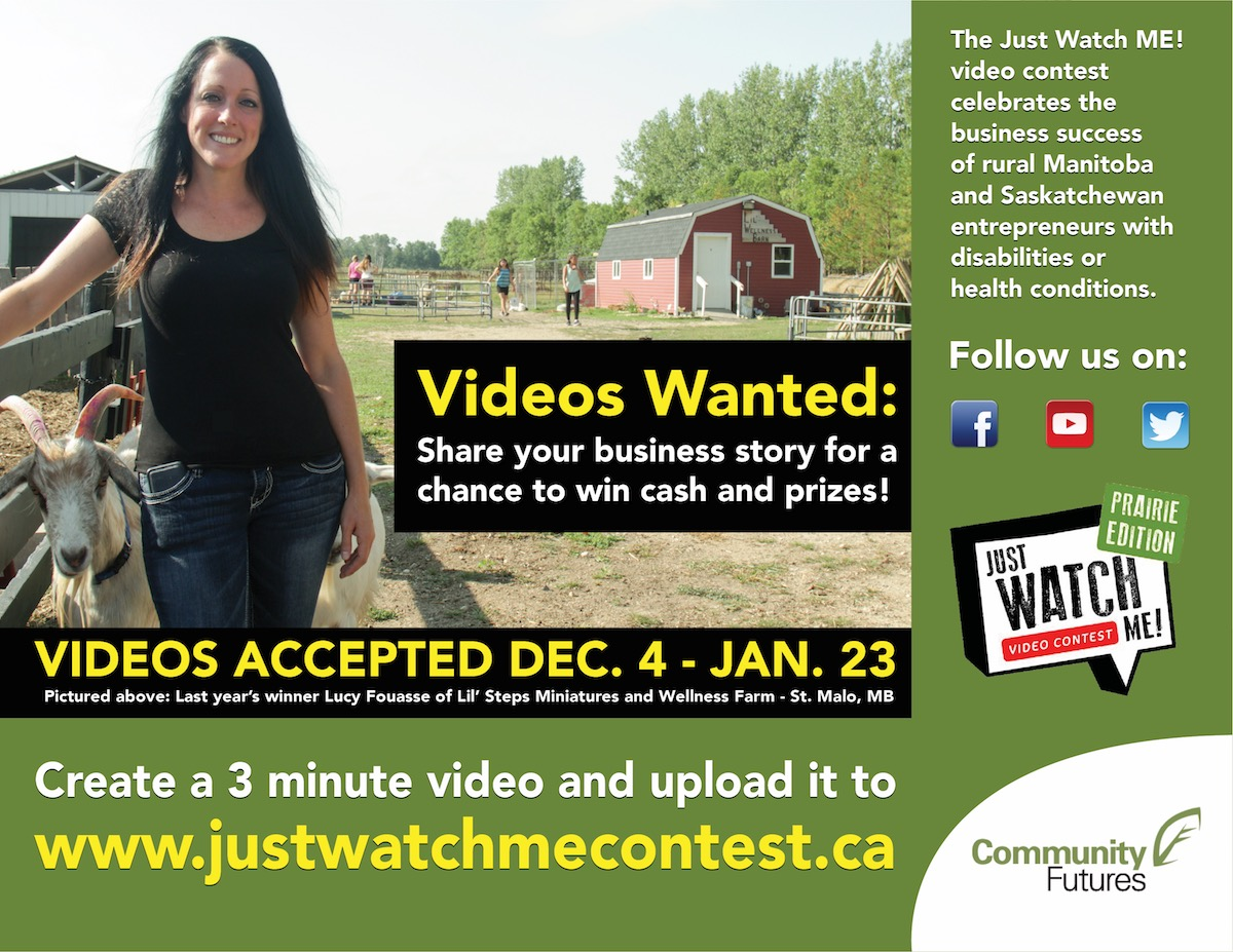 just watch me contest poster 2017-2018